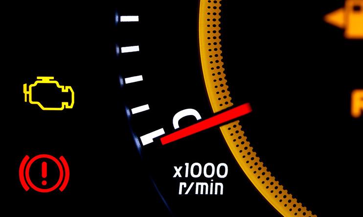 Motor Arıza Lambası Neden Yanar?Nasıl Söndürülür?